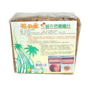 Natural Coconut Fiber