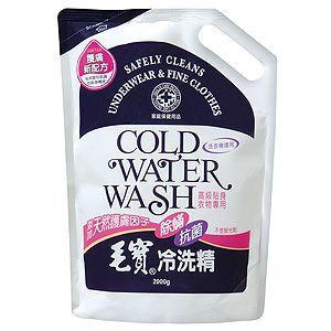 Mao Bao Antibacterial Cold Water Wash Of