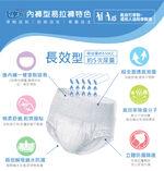 Baoningan adult overnight Pull-Ons S-M, , large