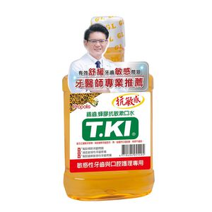 T.KI propolis anti-allergic mw 620cc