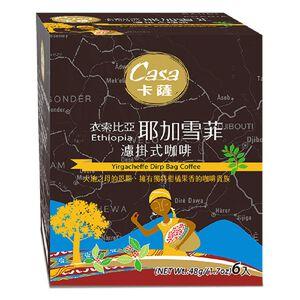 Ethiopia Yirgacheffe diro Bag coffee
