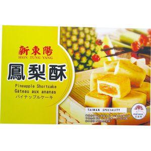 H.T.Y. Pineapple Cake