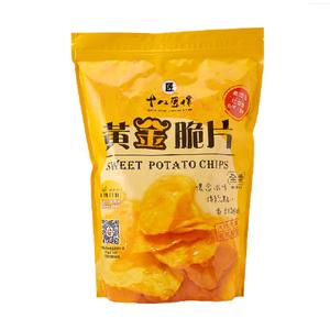 Sweet Potato Crips- Maltose