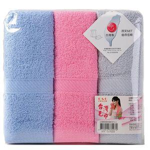台灣製雅緻高質感毛巾3入-顏色隨機出貨