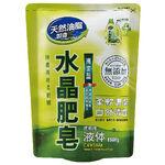 Crystal Natural  Fabric   Soap (brisk), , large