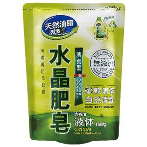 Crystal Natural  Fabric   Soap (brisk)