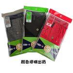 三花5 片式針織平口褲, L, large