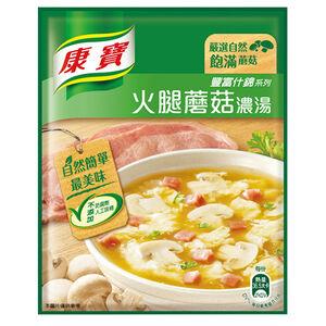 康寶濃湯-火腿蘑菇-41.4g