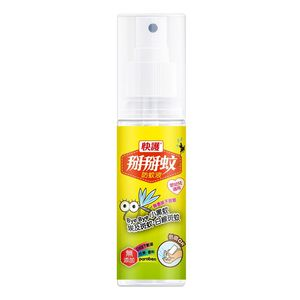 Nurse  Insect  Repellent