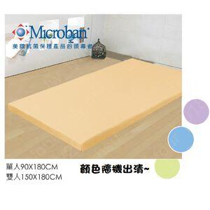 Microban Mattress 1 Person