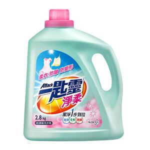 Attack Color Concentrated Liquid -Bottle