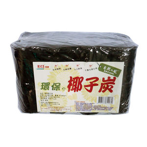 【烤肉用品】環保椰子炭