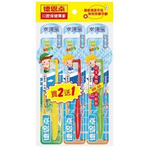 Lucky Star kids toothbrush
