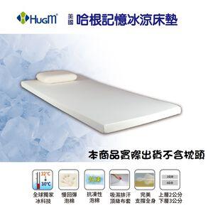 HUGM Ice Memory Mattress Single