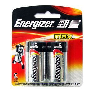 2pcs#2(Alk)Energizer_Battery