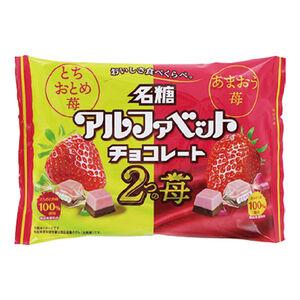 Meito 什錦草莓巧克力154g短效期,最長期限至2021-12-31