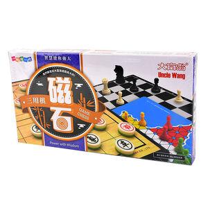 Megnetic Game Chess