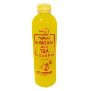 Chao Hsien Oval Kumquat Iced Tea