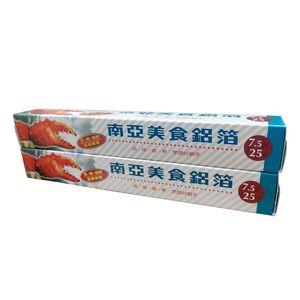 南亞美食鋁箔30cm*7.5M*2支