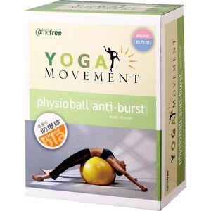 Comefree Physio Ball