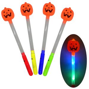 Halloween light bar