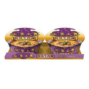 滿漢大餐珍味牛肉麵(碗)187g