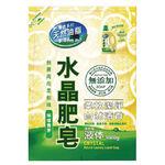 水晶肥皂液体補充包 (洗衣用), 檸檬香茅, large