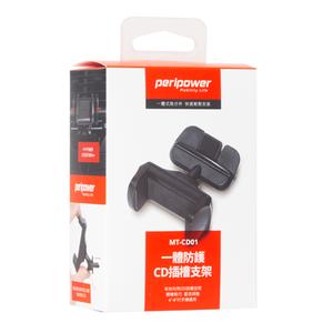 peripower MT-CD01 CD插槽支架