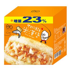 LAO XIE ZHEN Cheese Salmon Rice Burger
