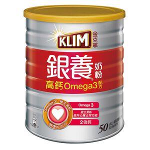 克寧金克寧銀養奶粉高鈣Omega3配方-1.5kg