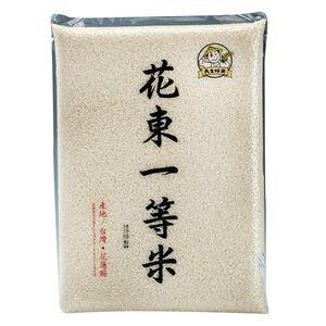 Huadong first rice