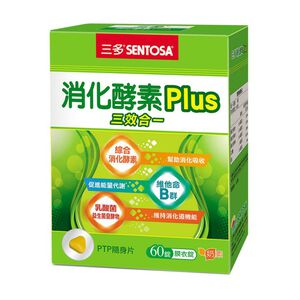 SENTOSA Digestive Enzyme Plus Tablets