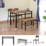 洛克桌椅組(二椅一長凳), , large