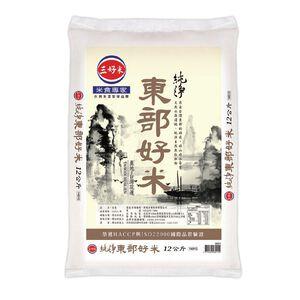 Shan-Hao pure east  rice