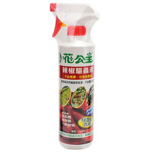 Pepper-Disperse-Liquid