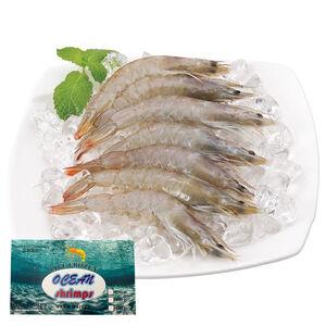 冷凍瓜地馬拉白蝦40/50(每盒約40-50尾,約1.1公斤)