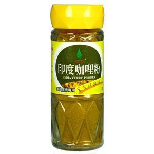 India Curry Powder