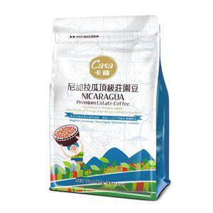 Casa Nicaragua Estate  whole bean Coffee