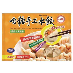【冷凍水餃】台糖冷凍豬肉玉米蔬菜手工水餃