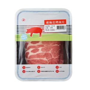 思牧冷凍台灣豬梅花烤肉片(每盒約500克±10%)