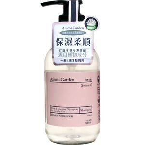 Pure  Cleanse SHAMPOO FOR EVERYDAY USE