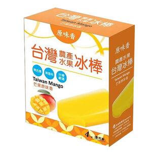 台灣農產水果冰棒芒果-80gx4