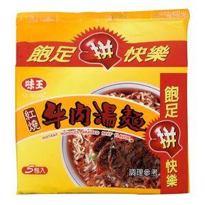 VE Wong Beef Braised Noodles