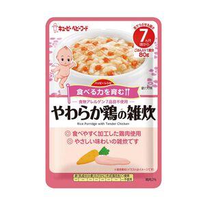 【寶寶副食品】日本 Kewpie什錦雞肉粥隨行包(7M)80g