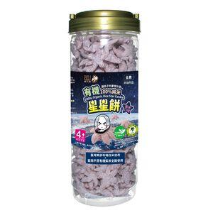 100 Organic Rice Star Cookie