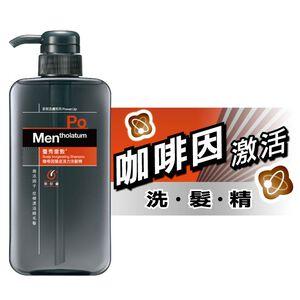 Scalp Invigorating Shampoo