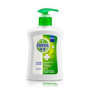 Dettol Hand Wash Pine