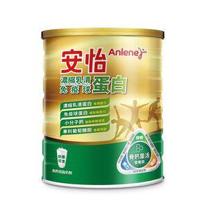 安怡濃縮乳清蛋白免疫球蛋白高鈣低脂奶粉,