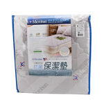 Microban抗菌竹炭保潔墊-雙人, , large