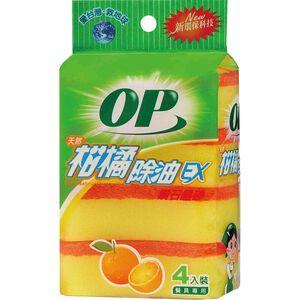 OP柑橘除油海綿菜瓜布